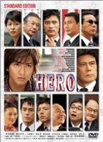 Heropic