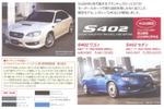S4021_5